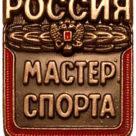 Master_sporta