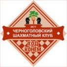 Логотип-шахматный-клуб