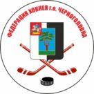 Эмблема Федерация хоккея Черноголовки