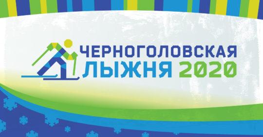 podhod.ru-chgsport2020-02-facebook