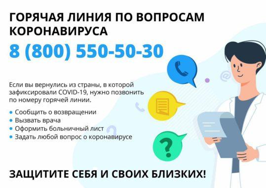 264422013_310023 (1)